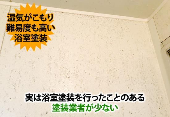 外壁に取り付けられたものが風の影響を受け、劣化し、雨漏りにつながるケースも多々見受けられます