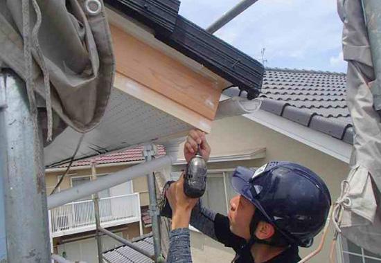 破風板や鼻隠しの補修工事