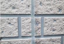 シーリングが劣化した外壁