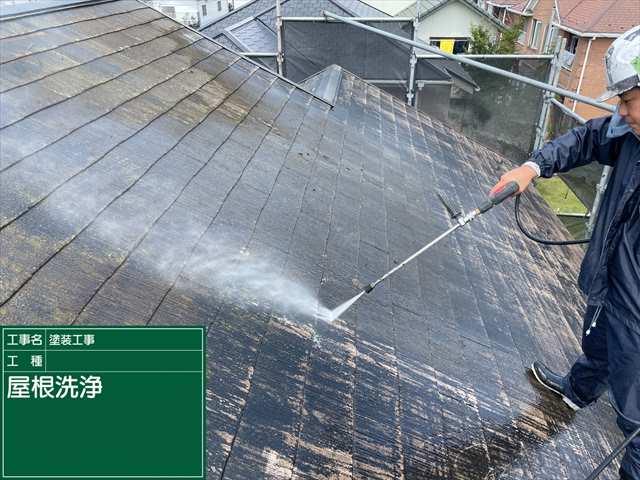 かすみがうら市雨漏り_屋根洗浄_0726_M00041(1)003