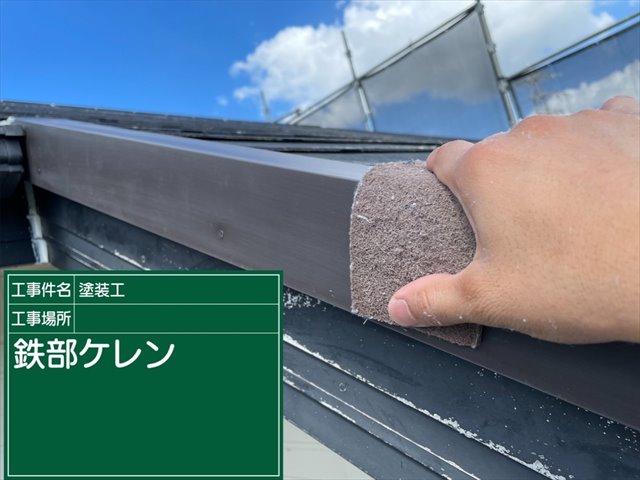 かすみがうら市で屋根塗装!新しい板金も塗装して統一感をだします