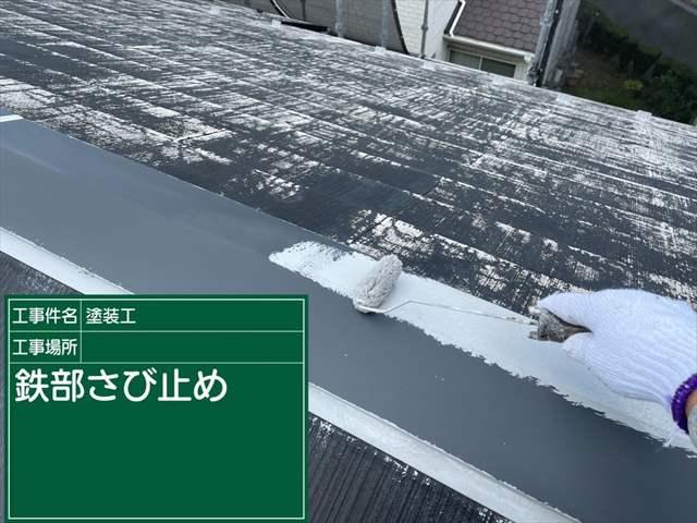 かすみがうら市雨漏り_鈑金下塗り_0803_M00041(1)004