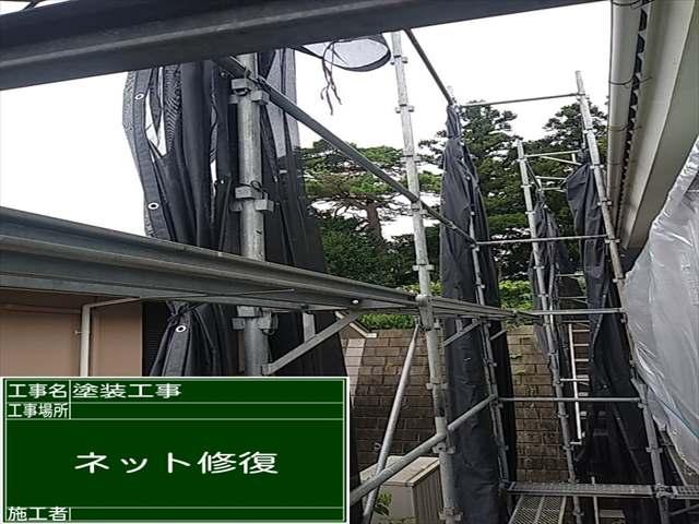 かすみがうら市_台風対策_0812_M00043(1)001