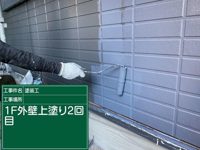 かすみがうら市_外壁上塗り2回目_0810_M00041(1)003