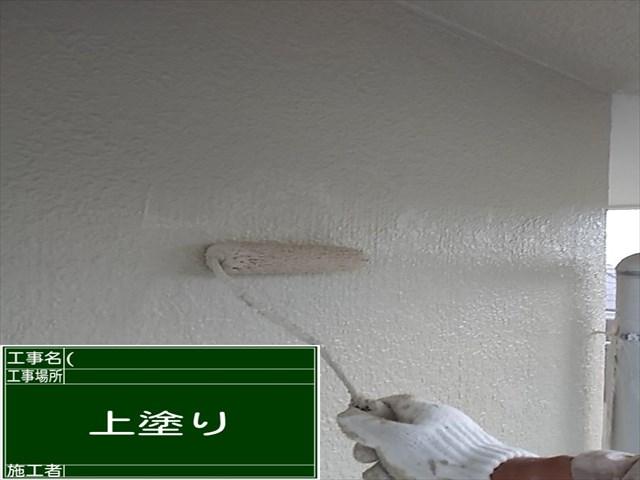 かすみがうら市_外壁上塗り_0826_M00043(1)005