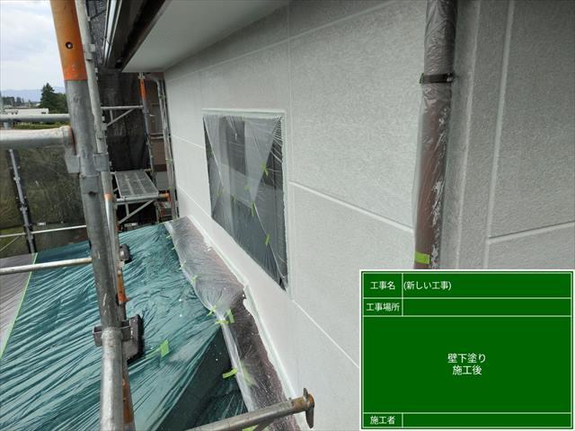 かすみがうら市_外壁下塗り後_0726_M00042(1)001