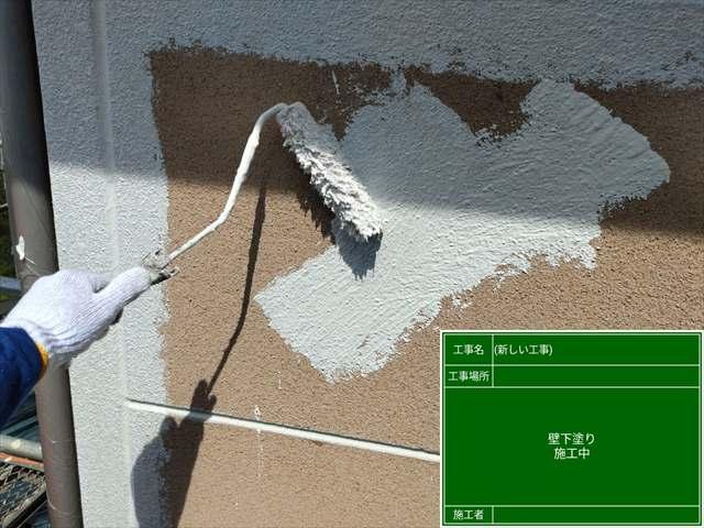 かすみがうら市_外壁下塗り_0726_M00042(1)009
