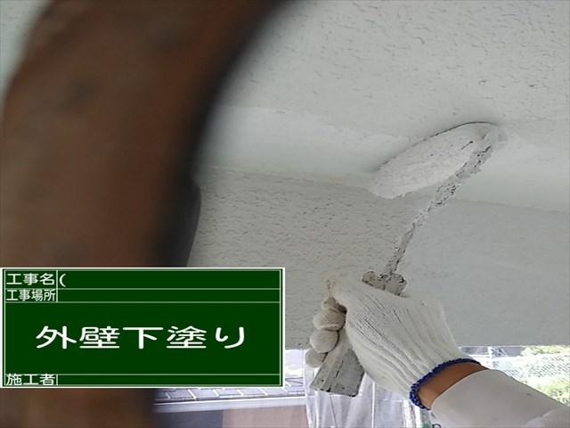 かすみがうら市_外壁下塗り_0826_M00043(1)013