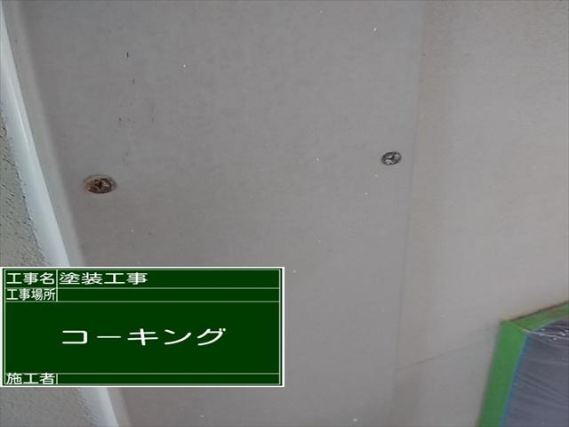 かすみがうら市で外壁修理!小さな傷も丁寧に直します