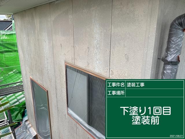 かすみがうら市で外壁塗装!劣化した外壁の下塗りを2回おこなって耐久性を向上させます