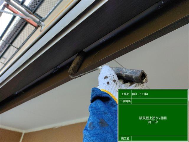 かすみがうら市で雨樋の塗装!高耐久塗料で綺麗を長持ち