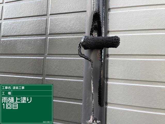 かすみがうら市_縦樋塗装_0811_M00041(1)017