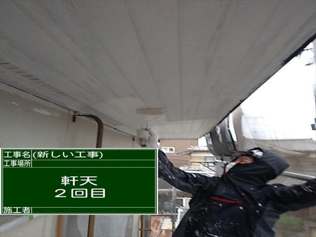かすみがうら市で軒天塗り替え!ガルバリウム鋼板の軒天に適した塗料で塗装します