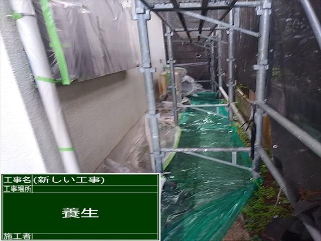 かすみがうら市_養生_0811_M00043(1)002