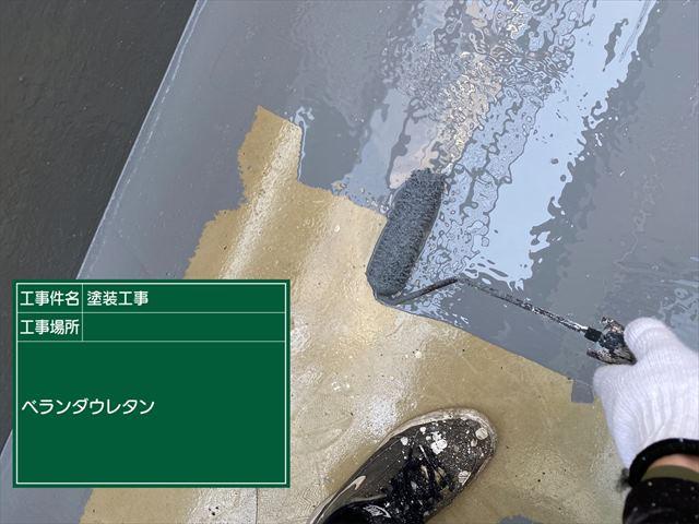 つくばみらい雨漏り_ベランダウレタン防水塗装トップ_0430_M00036(1)