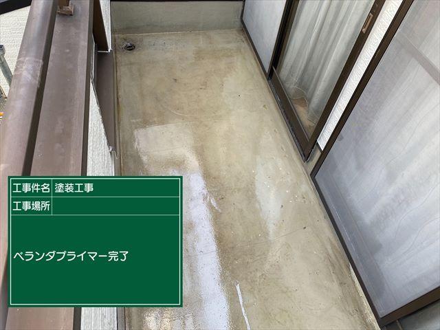 つくばみらい雨漏り_ベランダウレタン防水塗装プライマー_0430_M00036(2)