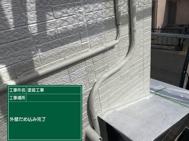 つくばみらい雨漏り_外壁塗装ダメ込み_0425_M00036(2)