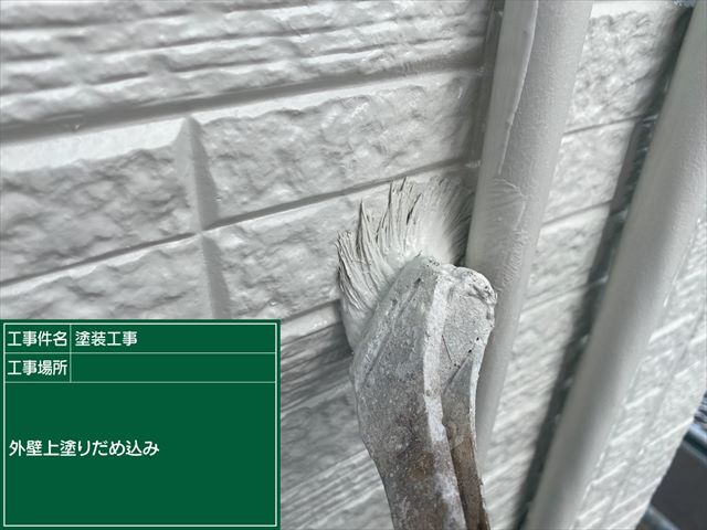 つくばみらい雨漏り_外壁塗装上塗りダメ込み_0428_M00036(1)