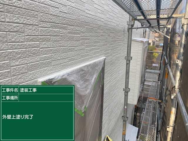 つくばみらい雨漏り_外壁塗装上塗り完了_0428_M00036(1)