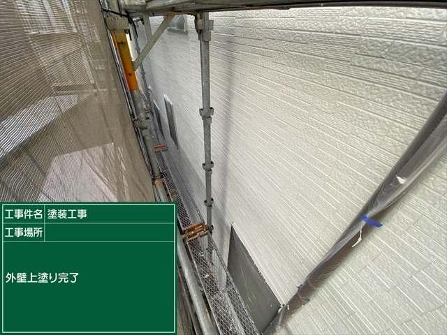 つくばみらい雨漏り_外壁塗装上塗り完了_0428_M00036(2)