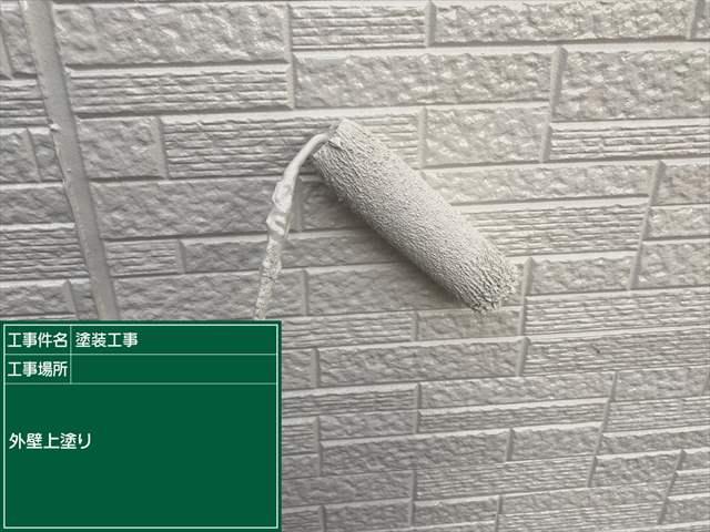 つくばみらい雨漏り_外壁塗装上塗り_0428_M00036(1)