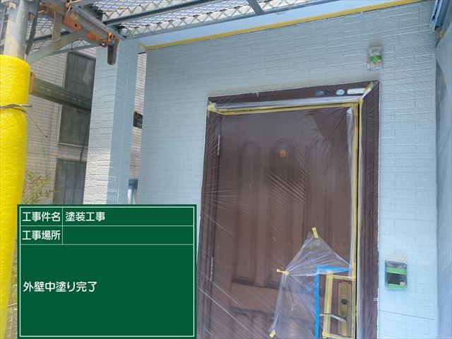 つくばみらい雨漏り_外壁塗装中塗り完了_0425_M00036(1)
