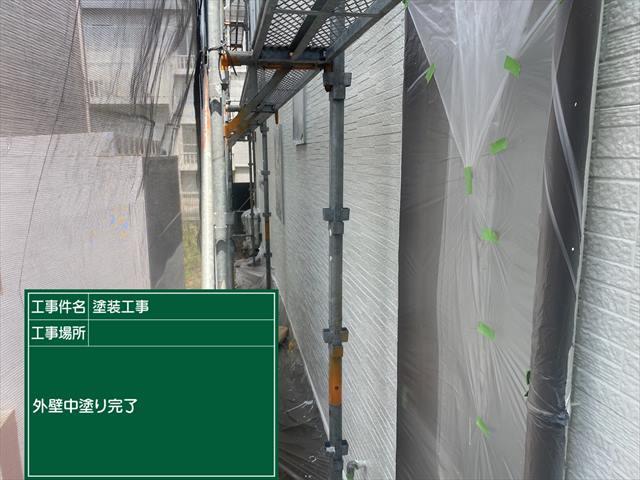 つくばみらい雨漏り_外壁塗装中塗り完了_0425_M00036(2)