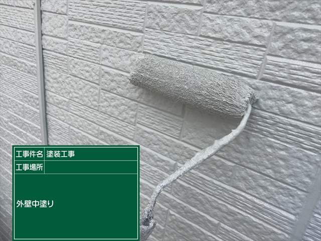 つくばみらい雨漏り_外壁塗装中塗り_0425_M00036(1)