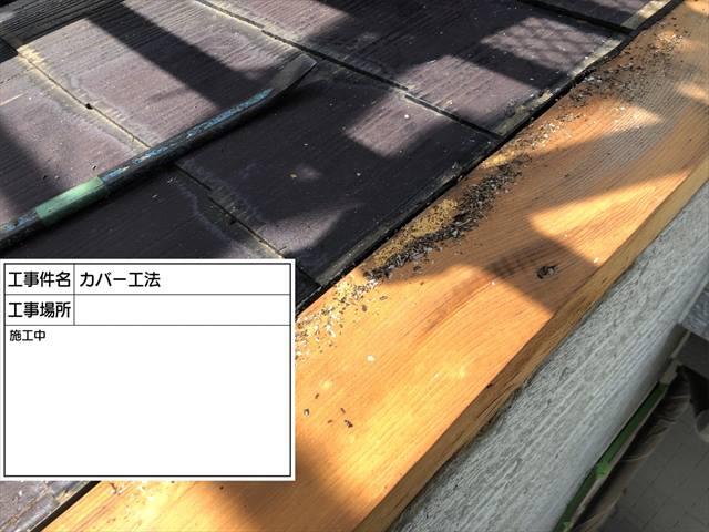 つくばみらい市の雨漏りは屋根が原因!カバー工法で屋根を一新!