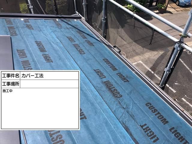 つくばみらい雨漏り_屋根カバー工法_0428_M00036(2)