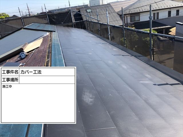 つくばみらい雨漏り_屋根カバー工法_0428_M00036(4)