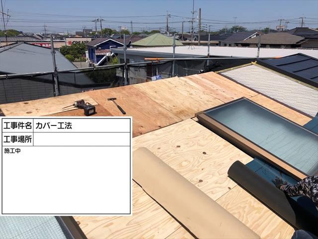 つくばみらい雨漏り_屋根カバー工法_0428_M00036(5)