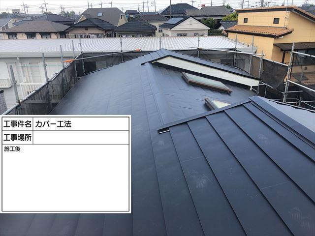 つくばみらい雨漏り_屋根カバー工法_0428_M00036(7)