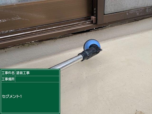 つくばみらい雨漏り_散水調査_0417_M00036(1)