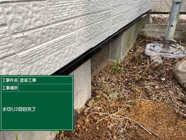 つくばみらい雨漏り_水切り塗装_防錆_0430_M00036(6)