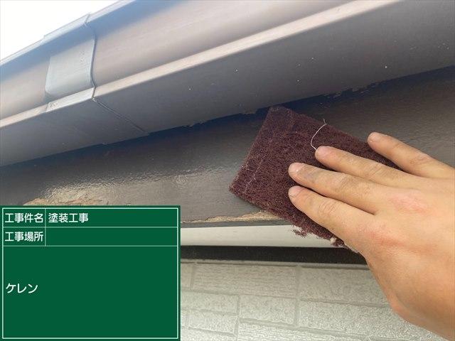 つくばみらい雨漏り_破風板ケレン_0422_M00036(1)