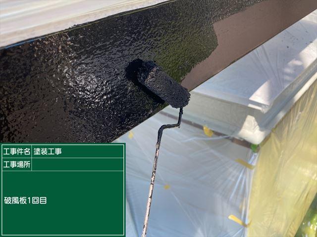 つくばみらい市で雨樋・破風板塗装。フッ素塗料で耐久性を向上!