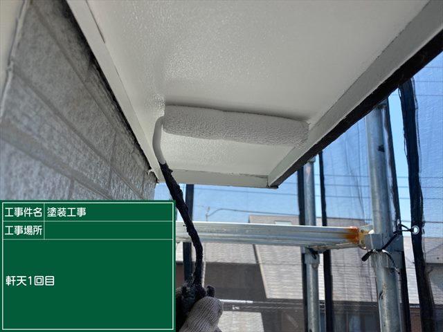 つくばみらい雨漏り_軒天塗装防カビ1回目_0423_M00036(1)