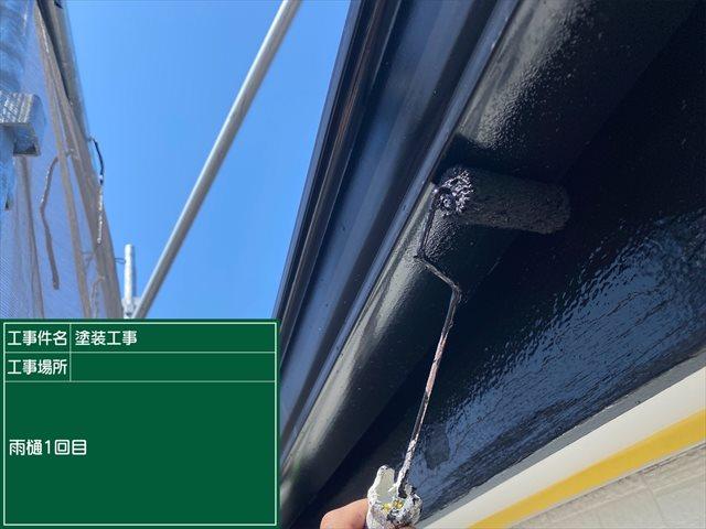 つくばみらい雨漏り_雨樋塗装1回目_0426_M00036(1)