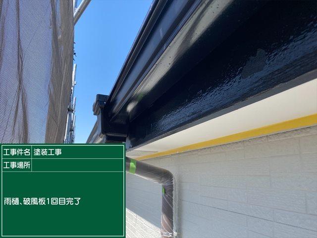 つくばみらい雨漏り_雨樋破風板塗装1回目完了_0426_M00036(1)