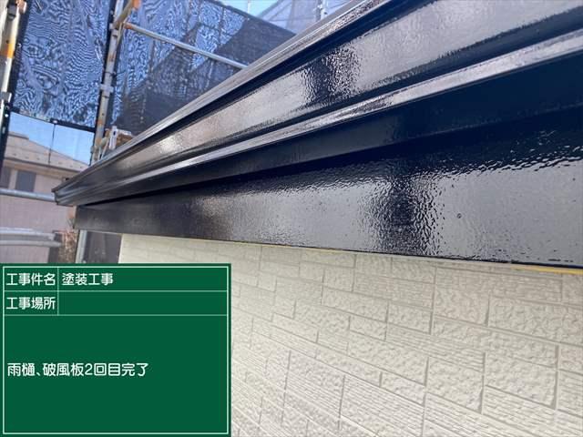 つくばみらい雨漏り_雨樋破風板塗装2回め_0426_M00036(1)