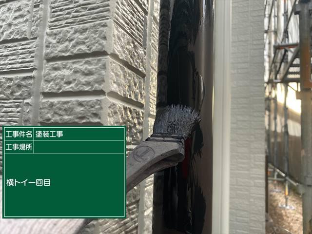 つくばみらい雨漏り_雨樋縦樋塗装_0428_M00036(2)