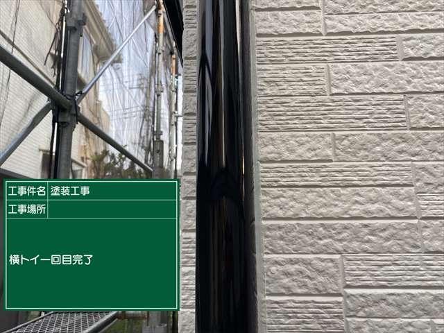 つくばみらい雨漏り_雨樋縦樋塗装_0428_M00036(4)