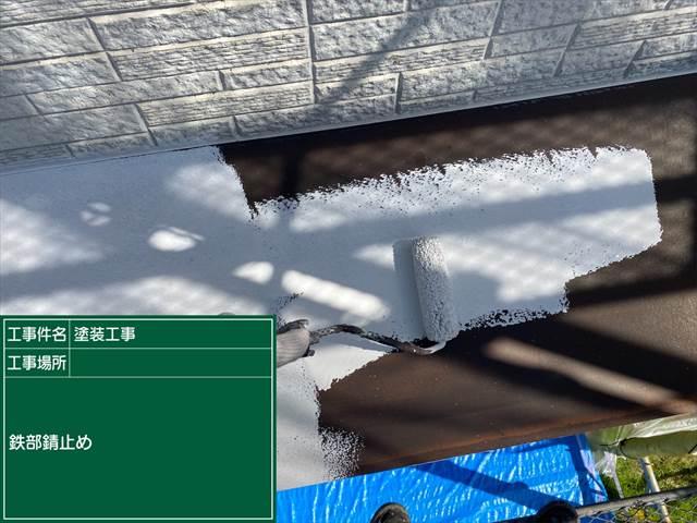 つくばみらい雨漏り_霧除け防サビ塗装_0423_M00036(1)