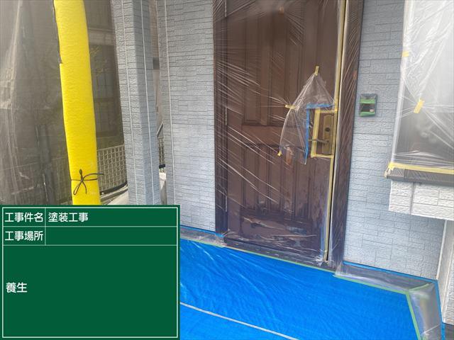 つくばみらい雨漏り_養生_0422_M00036(1)