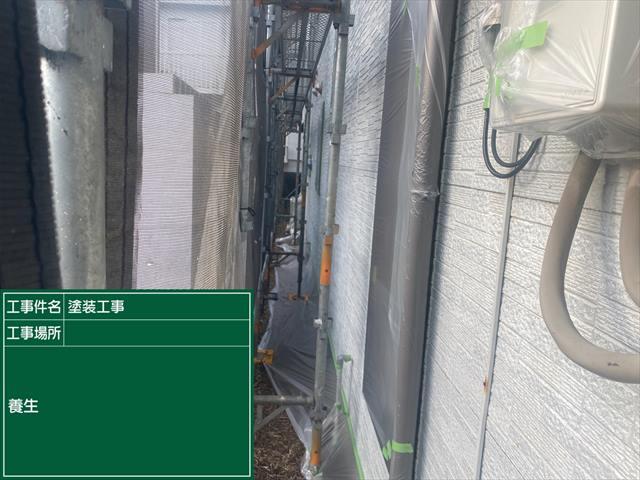 つくばみらい雨漏り_養生_0422_M00036(2)
