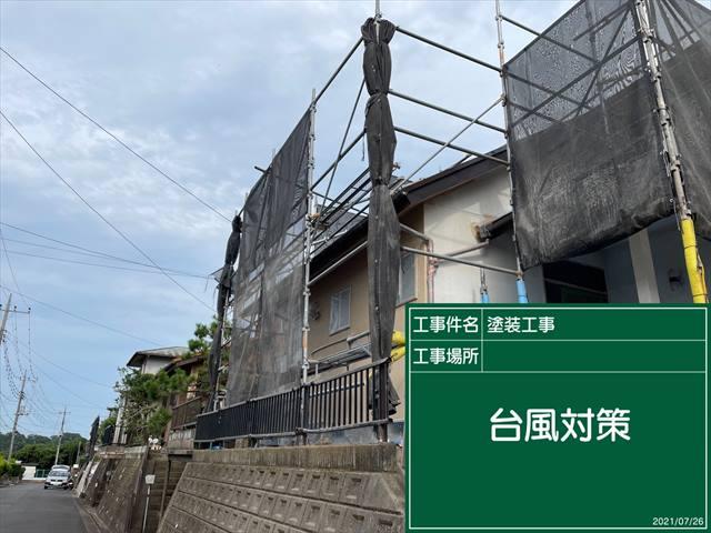 つくば市・台風対策①0726_a0001(1)004