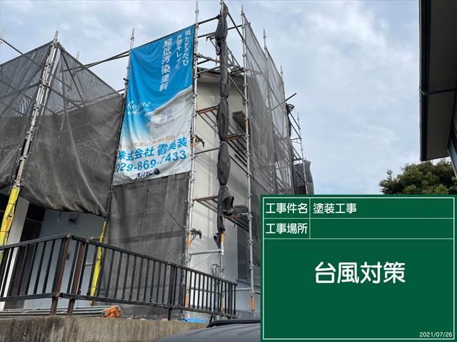 つくば市・台風対策②0726_a0001(2)004