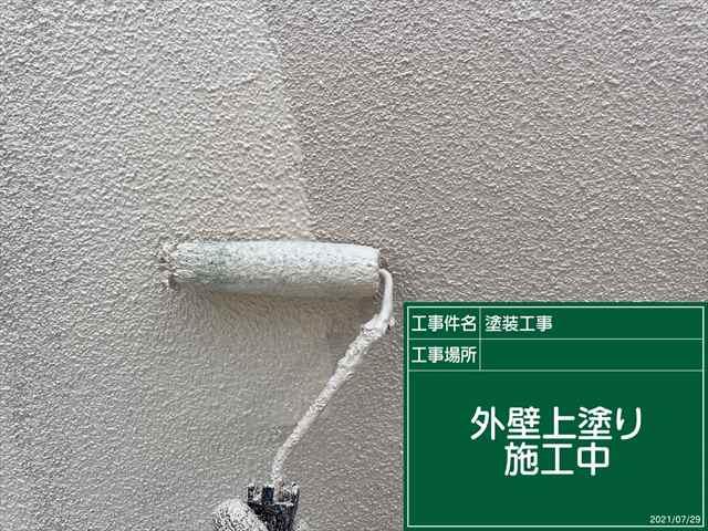 つくば市・外壁上塗り①0729_a0001(1)002