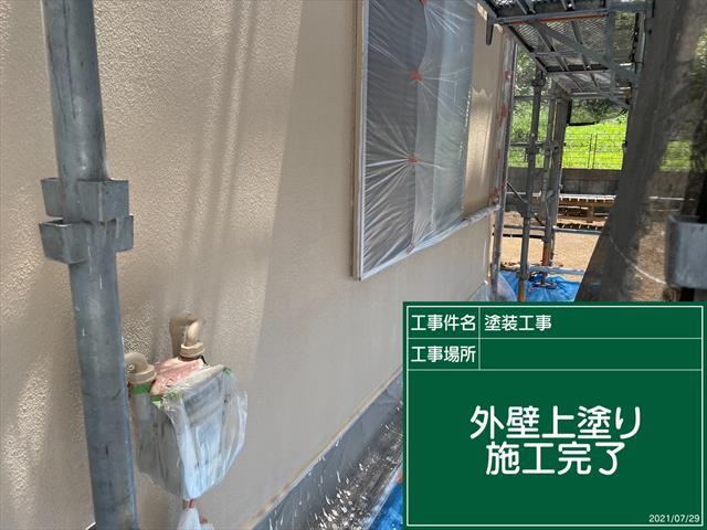 つくば市・外壁上塗り完了①0729_a0001(1)004